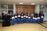 Bağcılar Belediyesi Wushu Kung-Fu Takımı 13 Madalya Kazandı