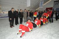 Bağcılar'da buz pateni pisti açıldı
